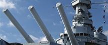USS-bama
